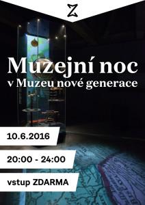 muzejni-noc-web