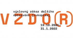 VZDOR - Výstava Samizdat Zámek Žďár